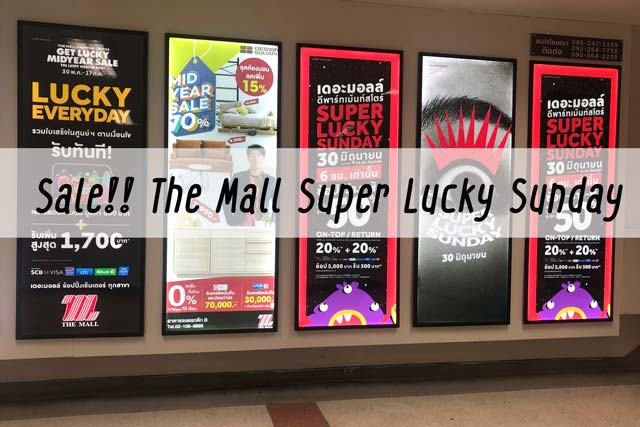 Sale!! The Mall Super Lucky Sunday