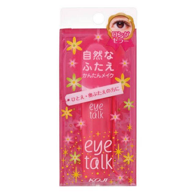รีวิว 4 อันดับ กาวทำตาสองชั้น ที่ใช้ดีแถมติดแน่นทนทาน แฟชั่นใหม่ การแต่งตัว ความงาม สไตล์การแต่งหน้า Lifestyle รีวิวกาวทำตาสองชั้น