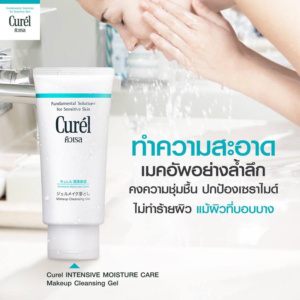 รีวิว 4 อันดับผลิตภัณฑ์จาก Curel ที่เหมาะสำหรับสาวผิวแพ้ง่าย แฟชั่นใหม่ การแต่งตัว ความงาม สไตล์การแต่งหน้า Lifestyle รีวิวผลิตภัณฑ์จากCurel