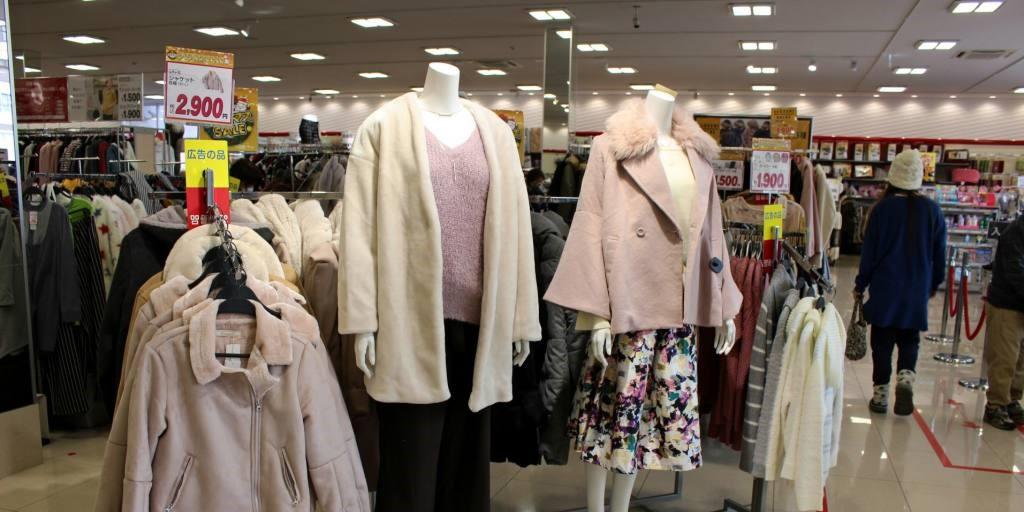 เทคนิคการแต่งตัว อยากเป็นสาวญี่ปุ่น ต้องใส่เสื้อผ้าแบรนด์ไหน แฟชั่นใหม่ การแต่งตัว ความงาม สไตล์การแต่งหน้า Lifestyle เทคนิคการแต่งตัวแบบสาวญี่ปุ่น